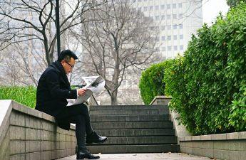 publikacja danych dłużnika na giełdzie długów